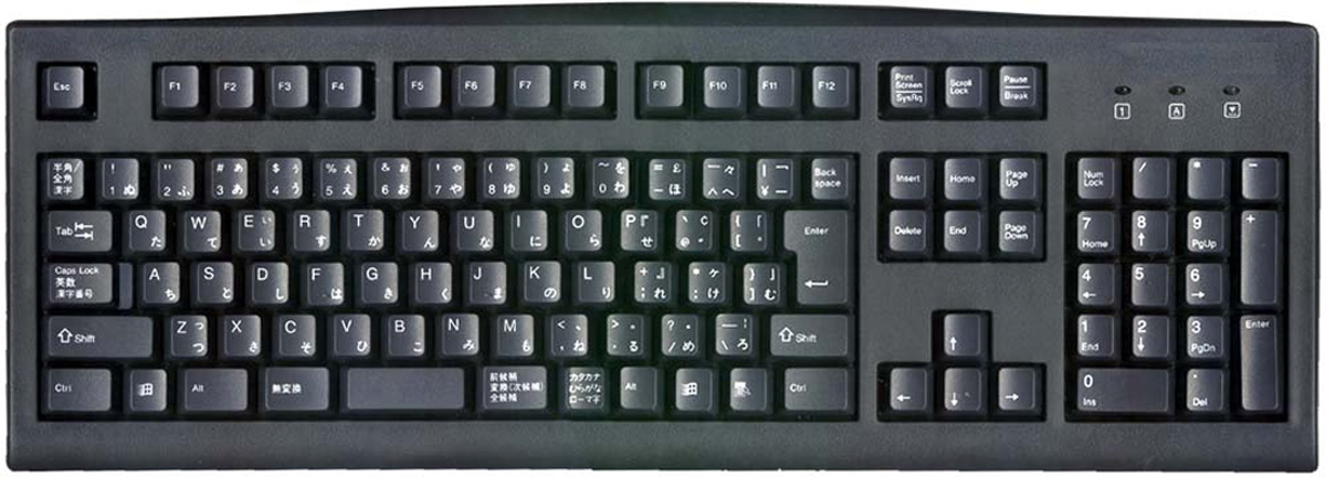 Japanese Keyboard Usb Hp Foreign Language Keyboards